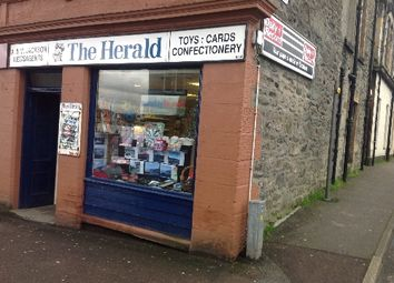 Thumbnail Retail premises for sale in Argyll, Argyll And Bute