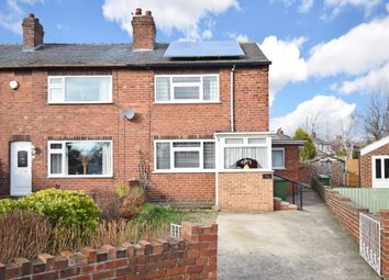 Thumbnail 3 bed end terrace house for sale in Park Avenue, Lofthouse, Wakefield