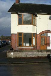 Thumbnail 2 bed terraced house to rent in Ashburton Street, Cobridge, Stoke-On-Trent