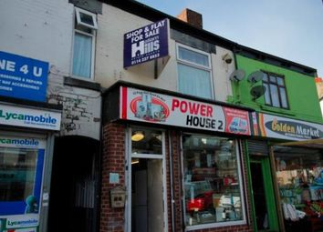Thumbnail Commercial property for sale in Page Hall Road, Sheffield, South Yorkshire