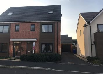 Thumbnail 4 bed semi-detached house for sale in Fraser Drive, Bramshall, Uttoxeter, Staffordshire