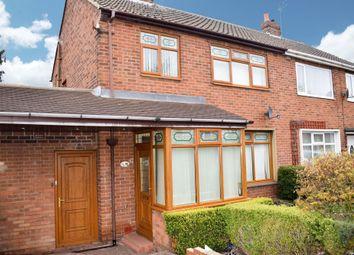 Thumbnail 3 bedroom semi-detached house for sale in Kenton Lane, Kenton, Newcastle Upon Tyne