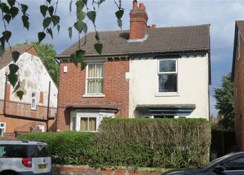 Thumbnail Semi-detached house for sale in Riches Street, Whitmore Reans, Wolverhampton