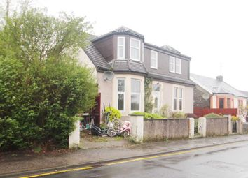 Thumbnail 2 bed terraced house for sale in 197, Victoria Road, Dunoon PA237Pa