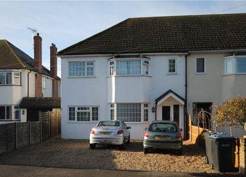 Thumbnail Room to rent in School Lane, Addlestone, Surrey