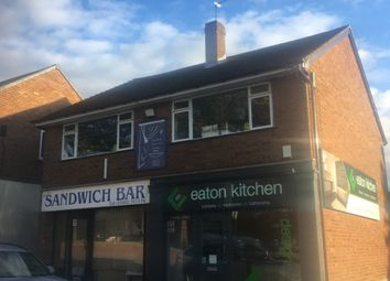 Thumbnail Office to let in Finchfield Road West, Wolverhampton