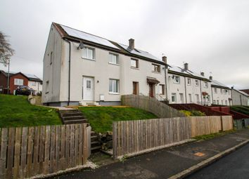 Thumbnail 2 bed end terrace house for sale in Auchnacraig Road, Clydebank, Glasgow