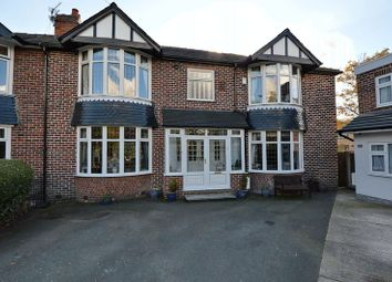 Thumbnail 5 bed semi-detached house for sale in Breeze Mount, Prestwich, Manchester