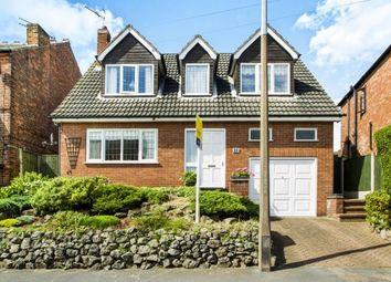 Thumbnail 4 bedroom detached house for sale in Stevens Road, Sandiacre, Nottingham, Derbyshire