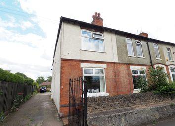Thumbnail 2 bed end terrace house for sale in Lawn Avenue, Sutton-In-Ashfield