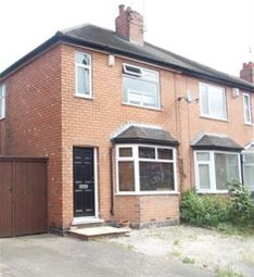 Thumbnail 2 bed semi-detached house to rent in Trowell Grove, Trowell, Nottingham