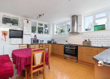 Thumbnail 5 bedroom end terrace house for sale in Catling Close, Forest Hill, London