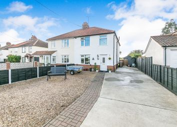 Thumbnail 4 bedroom semi-detached house for sale in Bucklesham Road, Kirton, Ipswich