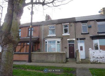 2 bed terraced house to rent in Londonderry Terrace, Peterlee SR8