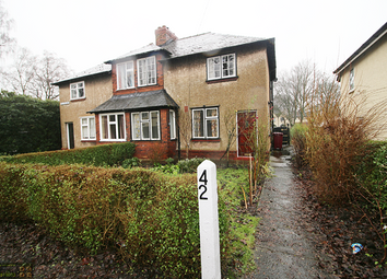 3 bed semi-detached house for sale in The Crescent, Westhoughton BL5