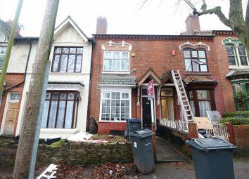 Thumbnail 3 bed terraced house for sale in Frances Road, Erdington, West Midlands