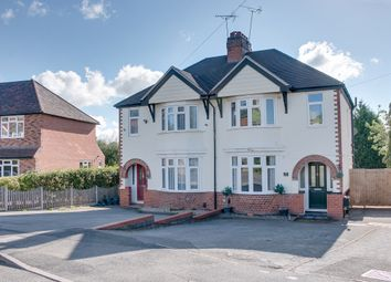 Thumbnail 3 Bed Semi Detached House For Sale In The Meadway Redditch