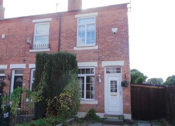 Thumbnail 2 bed end terrace house for sale in Florence Avenue, Sutton Coldfield