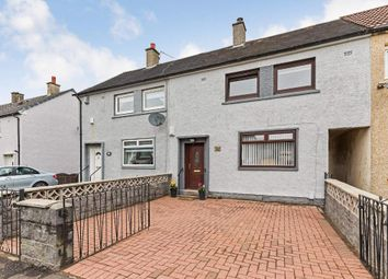 Thumbnail 3 bed terraced house for sale in Colville Drive, Rutherglen, Glasgow