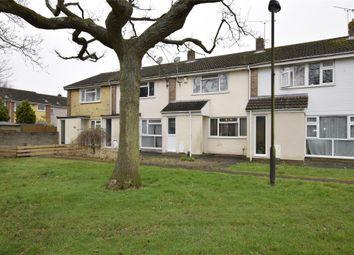 Longford, Yate, Bristol BS37. 2 bed terraced house