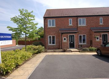 Thumbnail 3 bed end terrace house for sale in Kirkpatrick Drive, Wordsley