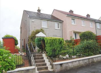 Thumbnail 2 bed end terrace house for sale in Ailsa Drive, Rutherglen, Glasgow