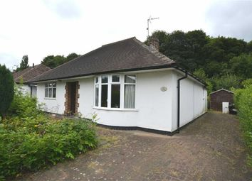 Thumbnail 2 bedroom detached bungalow for sale in Greenway, Wingerworth, Chesterfield, Derbyshire