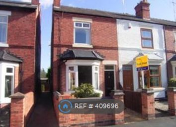 Thumbnail 2 bed terraced house to rent in Lincoln Grove, Radcliffe-On-Trent, Nottingham