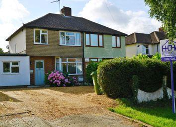 Thumbnail 3 bedroom semi-detached house for sale in Wolverton Road, Haversham, Milton Keynes