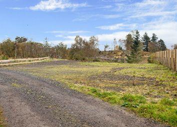 Land for sale in Kerrera Terrace, Oban PA34