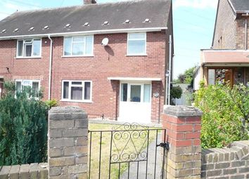 Thumbnail 1 bed flat for sale in Lich Avenue, Wednesfield, Wednesfield