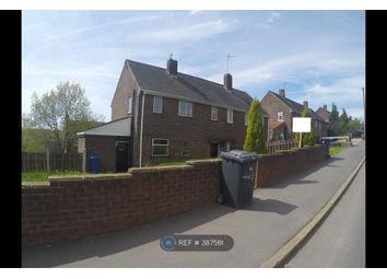 Thumbnail 2 bed semi-detached house to rent in Lane End, Sheffield