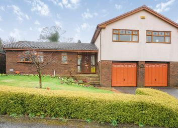 4 bed detached house for sale in Pines Close, Preston PR5
