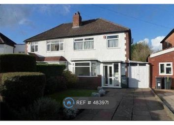 Thumbnail 3 bed semi-detached house to rent in Hall Green, Birmingham