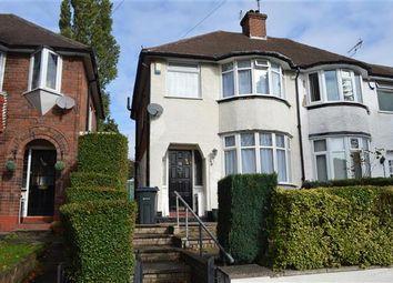 Thumbnail 3 bed semi-detached house for sale in Garretts Green Lane, Yardley, Birmingham