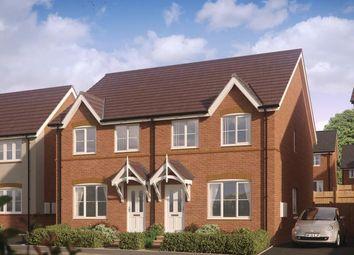 Thumbnail 3 bed semi-detached house for sale in The Birches, Spring Lane, Erdington, Birmingham