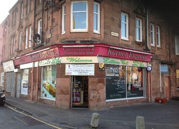 Thumbnail Retail premises for sale in Hamilton, Lanarkshire
