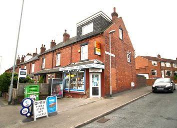 Thumbnail Commercial property for sale in Low Lane, Horsforth, Leeds