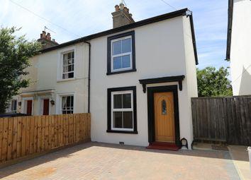 Thumbnail 3 bed end terrace house for sale in Ranelagh Road, Felixstowe