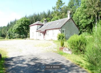 Thumbnail 5 bedroom detached house to rent in Drumvaich, Callander