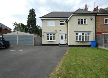 Thumbnail 3 bed semi-detached house for sale in Colonial Road, Bordesley Green, Birmingham