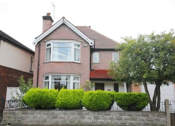 Thumbnail 3 bedroom detached house for sale in Elm Hall Drive, Mossley Hill, Liverpool