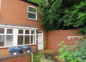 Thumbnail 2 bed end terrace house for sale in Oak Avenue, Runcorn Road, Balsall Heath, Birmingham