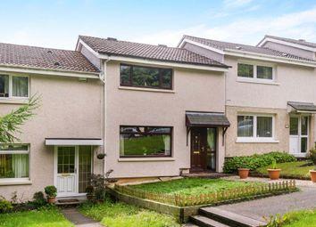 Thumbnail 2 bed terraced house for sale in Ellisland, East Kilbride, Glasgow