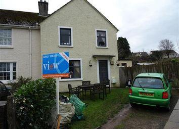 Thumbnail 3 bed semi-detached house for sale in Borough Close, Cowbridge