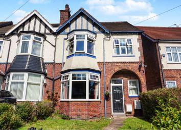 Thumbnail 3 bed semi-detached house for sale in Wheelwright Road, Erdington, Birmingham