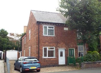 Thumbnail 2 bed semi-detached house for sale in Stafford Road, Cannock, Staffordshire