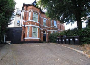 Thumbnail Studio to rent in Rotton Park Road, Birmingham