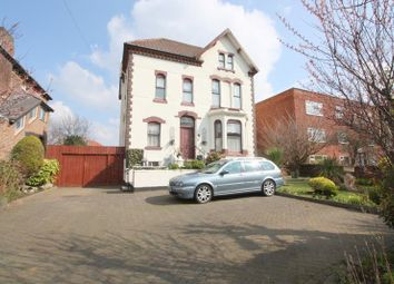 Thumbnail 12 bed property for sale in Abbotsford Road, Crosby, Liverpool