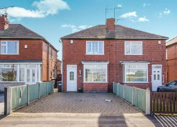 Thumbnail 3 bed semi-detached house for sale in Anchorage Lane, Sprotbrough, Doncaster